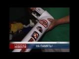 В Орле на местном телеканале сняли сюжет о штанге ворот с «Открытие Арены»