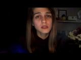 Прекрасный кавер песни Марии Чайковской - В комнате цветных пелерин от Ани Ковтун