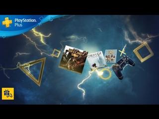 Игры месяца PlayStation Plus в сентябре