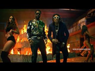 Wiz Khalifa & Juicy J - Cell Ready (16+)