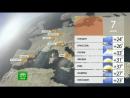 Прогноз погоды НТВ-Мир, 06.07.2017