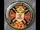 в/ч 91701 423 мотострелковый полк Разведрота Ямпольский полк 423 МСП