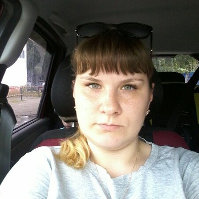 Наталья Пегушина