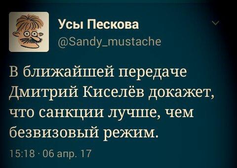 Климпуш-Цинцадзе обсудила с Мингарелли процесс адаптации Соглашения об ассоциации между Украиной и ЕС - Цензор.НЕТ 2912
