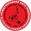 Каратэ фудокан и Кобудо тэссинкан в Минске
