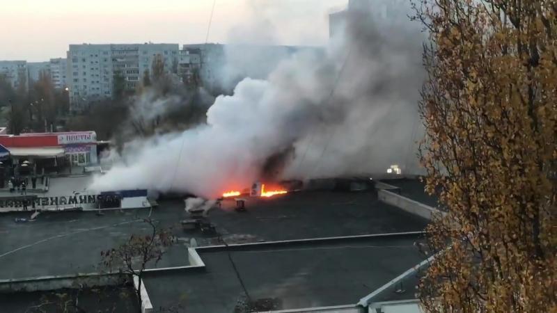 Видео пожара в Дижоне (г. Энергодар)