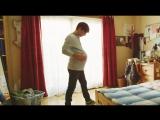 Беременный (2017)