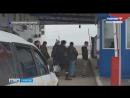 Нарушителя государственной границы задержали на пункте пропуска Озинки