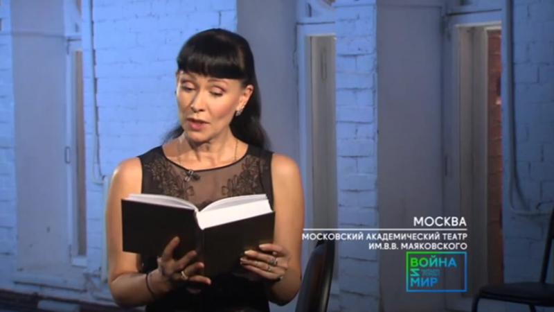 Проект Читаем роман. Война и мир - Нонна Гришаева