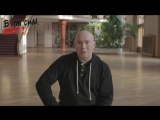 ✩ В чем сила, брат? Виктор Сухоруков о ценностях жизни!