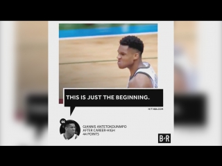 Giannis is just getting started