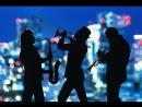 Концерт эстрадно джазового коллектива КАК TUZ