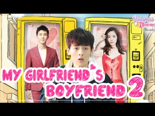 My Girlfriend's Boyfriend Seson 2 Ep03_DoramasTC4ever
