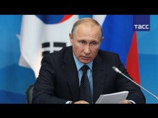 Путин поблагодарил президента Южной Кореи за приглашение на Олимпиаду-2018