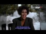 Whitney Houston - I Will Always Love You (С русскими субтитрами, с переводом)
