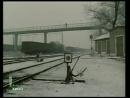 2 - ЖД станция Горловка (Восемь Дней Надежды 1984)