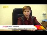 СТС 9 канал - Доступная среда в Кировской области (30.12.16)