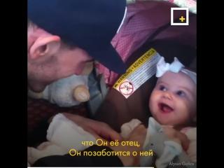 Умирающий отец оставил послание для своей дочери