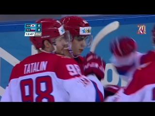 Универсиада-2017. Мужчины. Южная Корея - Россия 0:14
