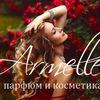 БИЗНЕС С НУЛЯ Armelle Россия Екатеринбург Работа