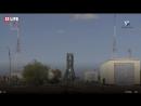 Старт ракеты-носителя с космодрома Байконур