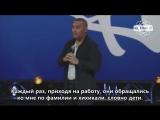 Рассел Питерс о русских сантехниках
