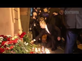 Владимир Путин возложил цветы у станции метро «Технологическ