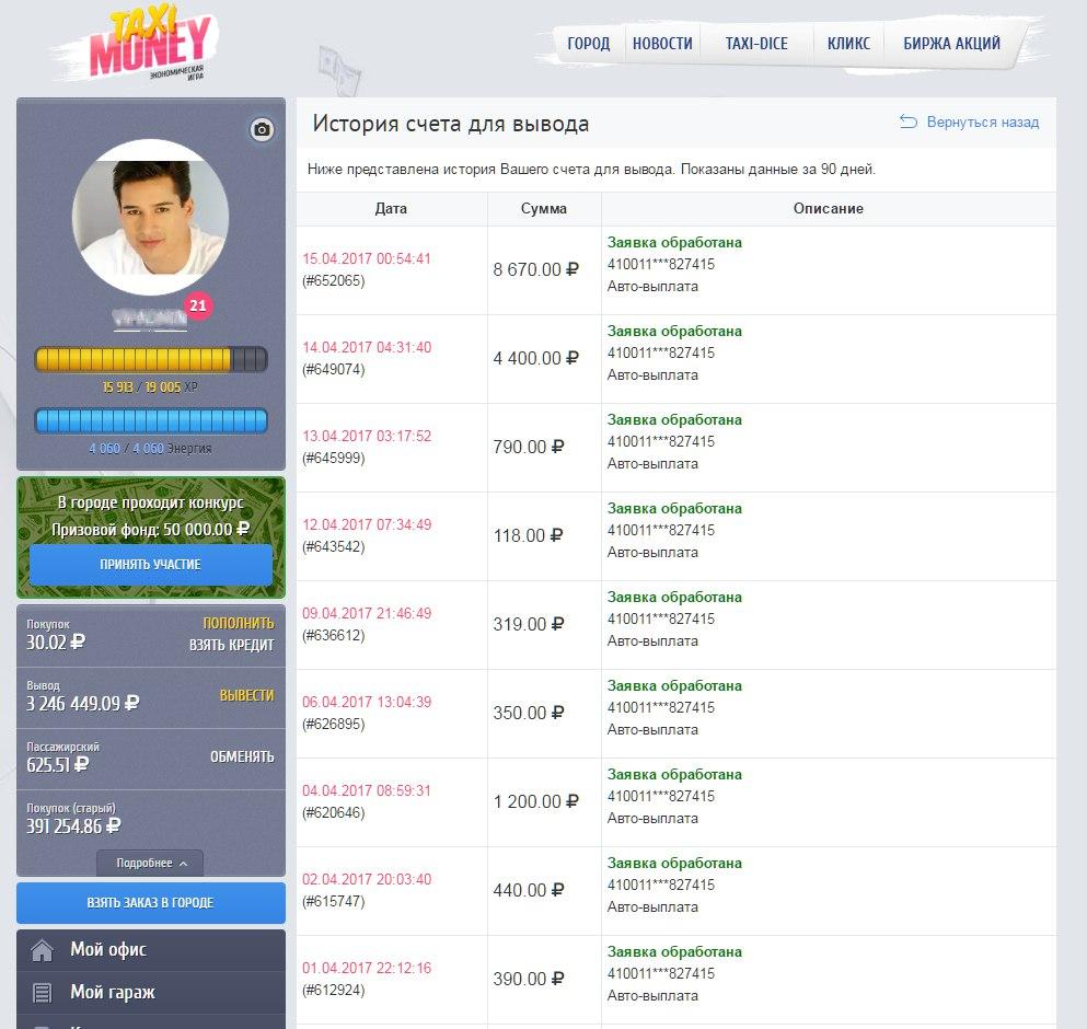 Аircraft-Мoney.ru Отзывы. Как заработать! B4oHpyA79c4