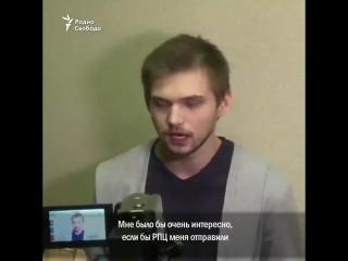Блогер Соколовский: