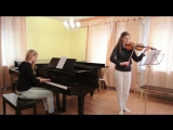 Сектор Газа - 30 лет (на скрипке и пианино)