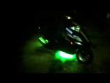 Крутая подсветка на скутер