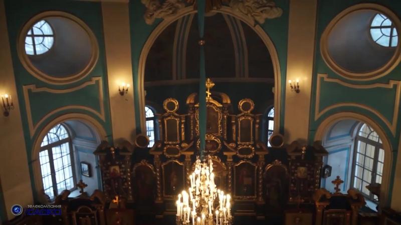 Церковь Святой Троицы Живоначальной (Кулич и Пасха)