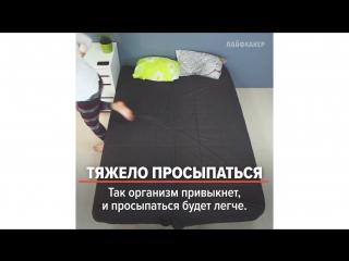 Как избавиться от распространённых проблем со сном