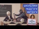 Инструкция Как не стать посмешищем Рунета