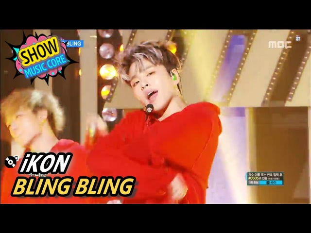 [Comeback Stage] iKON - BLING BLING, 아이콘 - 블링블링 Show Music core 20170527