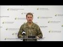 Полковник Олександр Мотузяник, речник Міністерства оборони. УКМЦ, 25.05.2017