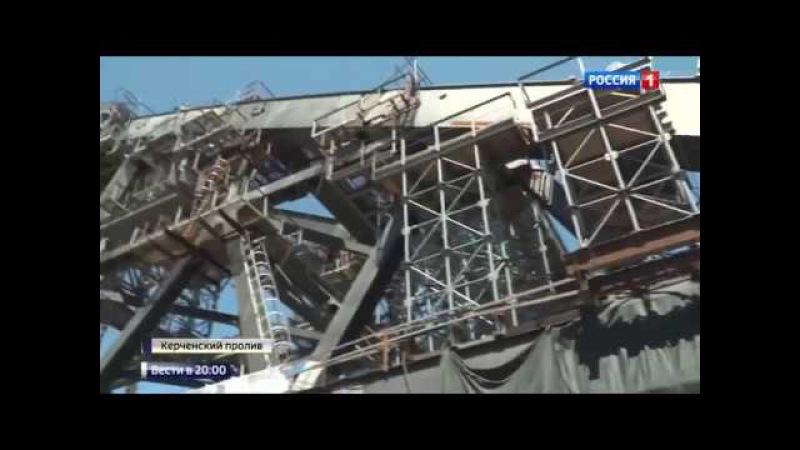 Керченский мост вопреки всему. Стройка века