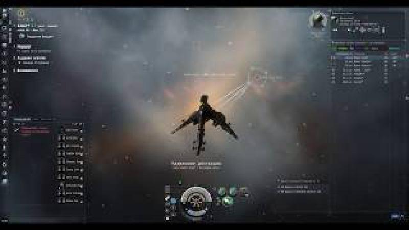 Команда отступников: Уничтожить «Энио»