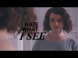 Multifandom | I Hate What I See