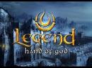 Прохождение Легенда о Таргоне Legend Hand of God Яйца скоробея Фу какая гадость 13
