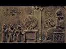 Аккадский язык и Древняя Месопотамия И Архипов