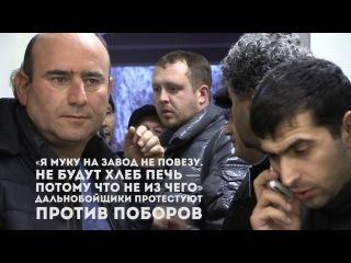 ДАГЕСТАНЕЦ ПРИЗЫВАЕТ ВСЕХ РОССИЯН ОБЪЕДИНИТЬСЯ ПРОТИВ СИСТЕМЫ ПЛАТОН