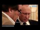 Путин показывает Оливеру Стоуну атаку американского вертолета и выдает за российскую атаку