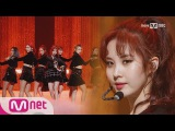 SEOHYUN - Don't say no Debut Stage  M COUNTDOWN 170119 EP.507