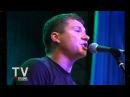 Li.Me live Молода Хвиля -2007