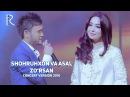 Shohruhxon va Asal Shodiyeva Zo'rsan Шохруххон ва Асал Зурсан concert version 2016
