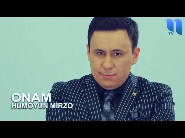Humoyun Mirzo Onam hayotiy klip Хумоюн Мирзо Онам хаётий клип