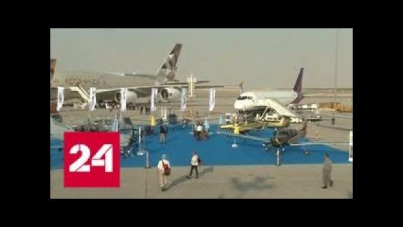 Первым делом самолеты: в ОАЭ начался ежегодный авиасалон - Россия 24