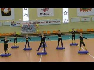 Фестиваль фитнеса в Кедровке.