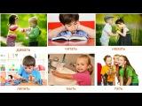 Глаголы. Изучаем русский язык. Части речи. Развивающие карточки для детей